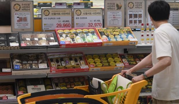 서울 이마트 성수점에 추석 선물세트 사전예약용 견본매대가 설치돼 쇼핑에 나선 고객들이 선물세트를 살펴보고 있다. 사진=한경DB