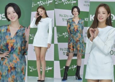 '여성미' 박규영vs'순백' 연우, 누가 더 예뻐?