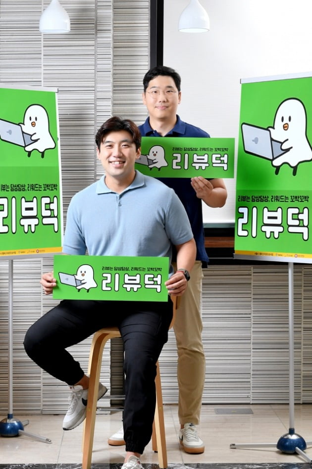 (왼쪽부터) 문장원, 정민석 대표