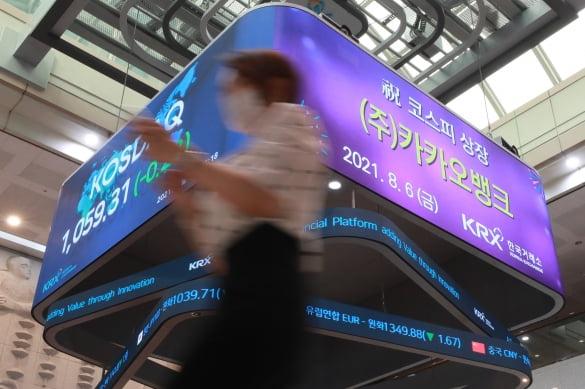 6일 서울 영등포구 여의도 한국거래소 로비의 전광판에 카카오뱅크의 코스피 상장을 축하하는 문구가 나오고 있다. 2021.8.6 [사진=연합뉴스]