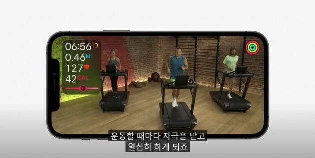 사진=애플 공식 유튜브 영상 캡처