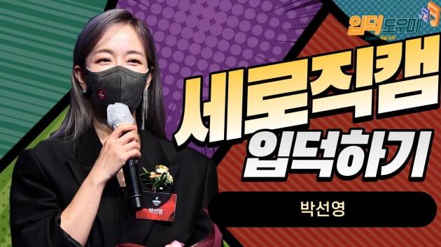 HK직캠 박선영, '매력적인 눈웃음에 시선강탈' (올해의 브랜드 대상)