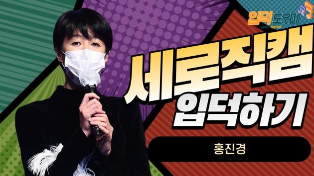 HK직캠 홍진경, '깃컬 달린 화려한 드레스에 시선강탈' (올해의 브랜드 대상)