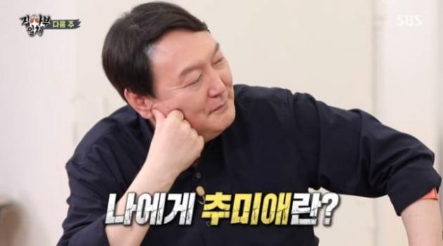 """전여옥 """"홍준표, 윤석열 출연한 예능 보고 속이 쓰렸을 듯"""""""