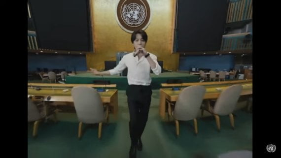방탄소년단/사진=유엔 유튜브 캡처