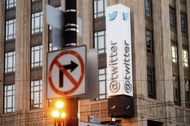 미국 샌프란시스코에 있는 트위터 본사. 연합뉴스