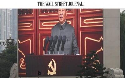 """""""中 기업 통제하는 시진핑, 진짜 원하는 건…"""""""