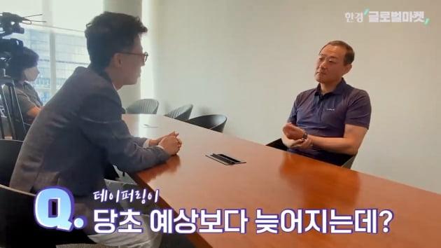 """월가 큰손의 전환기 대박주 전격 공개…""""기술주 대신 ○○○ 투자하라"""""""