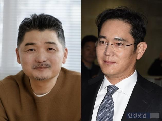 김범수 카카오 의장, 이재용 삼성전자 부회장/사진=한경DB