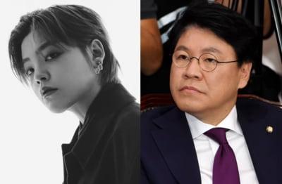 """""""장제원 子 노엘, 재산 4900만원뿐인데…"""" 의혹"""