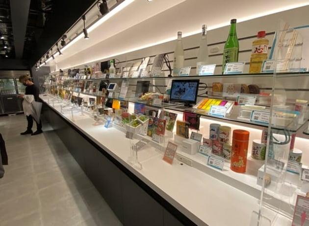 NTT의 미판매 매장 특산품 전시 모습.