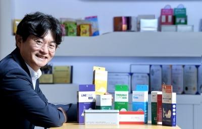 """라파스 """"패치형 백신 생산 cGMP급 국내 공장 내년 착공"""""""