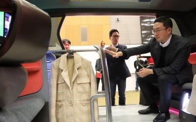 '1300억 베팅'…LG전자, OO으로 승부수 던졌다