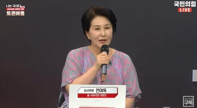 전여옥 전 의원. / 사진=국민의힘 유튜브 채널 '오른소리' 캡처