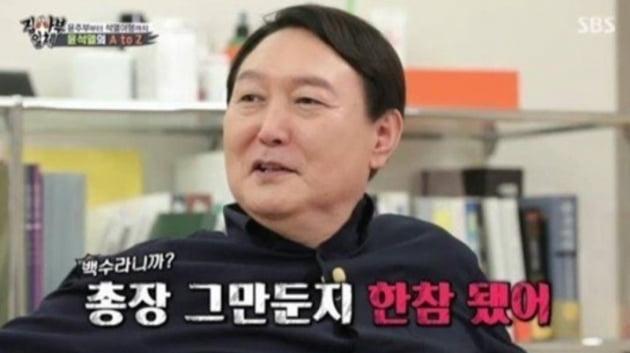 '집사부일체' 이재명, 윤석열 시청률 제쳤다…22개월만 최고