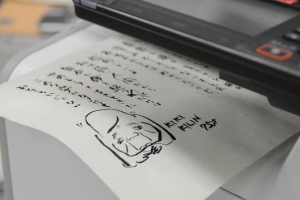 2018년 9월 작고한 일본의 대배우 기키 기린이 지인들에게 보내는 팩스 편지로 유명했다. (자료 : 아사히신문)
