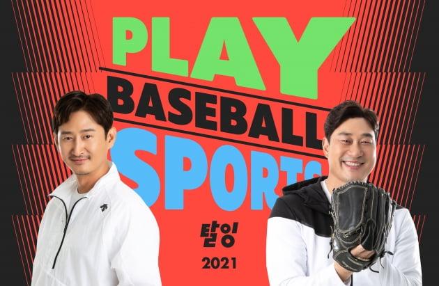 前 야구 국가대표 박용택, 봉중근 스타트업서 야구 노하우 전수한다···탈잉 두 선수 클래스 열어
