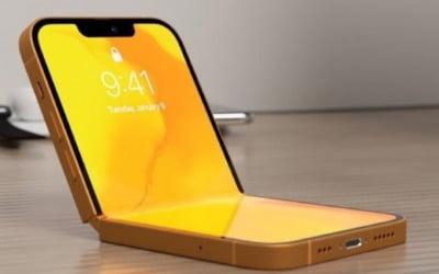 """""""애플이 한 번 접을 때 삼성은 두세 번 접을 것"""""""