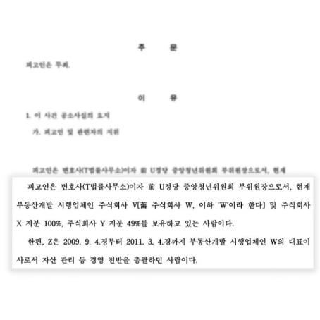 사진=박주민 의원실 제공