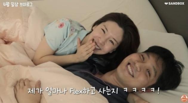 """'오뚜기 3세' 함연지 """"내가 왜 천박하냐"""" 버럭한 이유"""