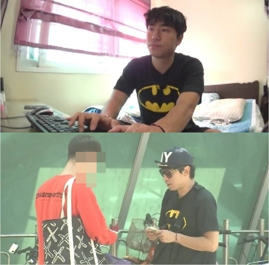 배우 이시언이 과거 '나 혼자 산다'에서 중고거래를 하는 모습 /사진=MBC 방송화면  캡처