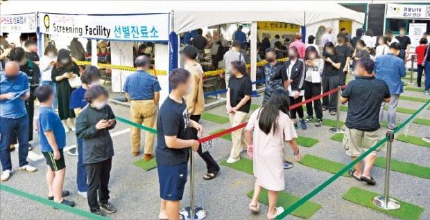 시민들이 26일 서울 강남구 보건소에서 코로나19 검사를 받기 위해 줄 서 있다. 사진=김범준 기자