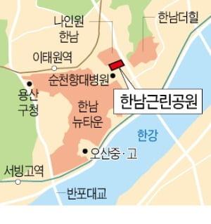 지드래곤·송중기 사는 나인원한남 앞 '4000억 공원' 논란