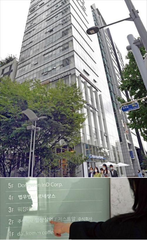 < '박중훈 빌딩'에 엠에스비티 사무실 > 경기 성남시 대장동 개발사업에 초기 투자자금을 댄 엠에스비티에 영화배우 박중훈 씨가 일상실업을 통해 자금을 빌려준 것으로 드러났다. 사진은 박씨가 최대주주인 일상실업과 엠에스비티가 있는 서울 역삼동 타워432빌딩. /허문찬 기자