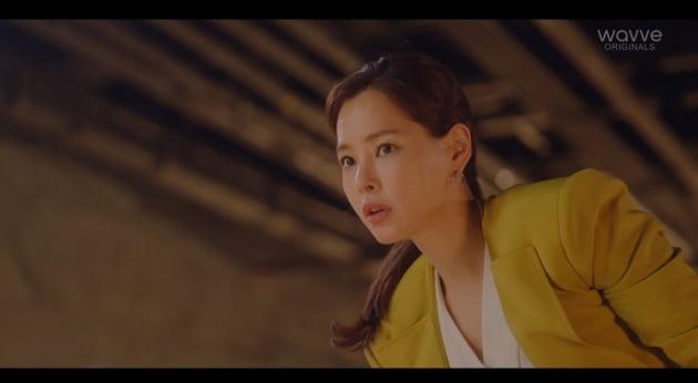 /사진=SBS 금토드라마 '원더우먼' 영상 캡처