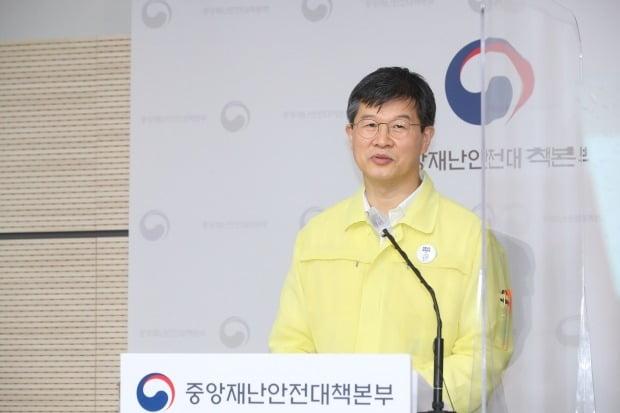 정례브리핑하는 이기일 중대본 제1통제관 / 사진=연합뉴스
