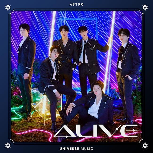 유니버스, 아스트로 신곡 'ALIVE' 발매+M/V 독점 공개