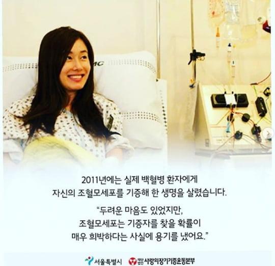 """김지수 """"올려본 적 없는 2011년 사진""""…선한 영향력 전파 [TEN ★]"""