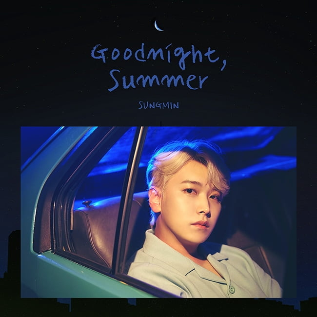 성민, 7일 디지털 싱글 'Goodnight, Summer' 발매…힐링 음악 예고