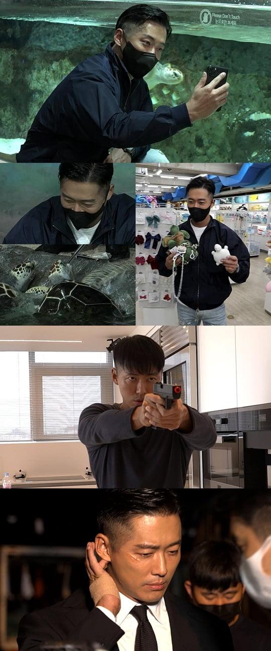 남궁민, 시청률 17% 선물해준 '행운의 거북이' 찾아 삼만리 ('나혼산')