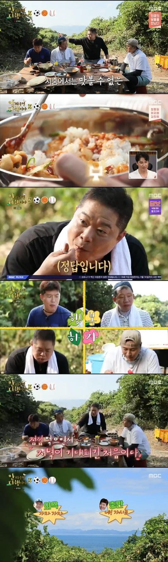 """현주엽, 자연산 멍게 비빔밥 먹방 선보여->허재 """"뭐라도 잡아올게'(안다행')"""