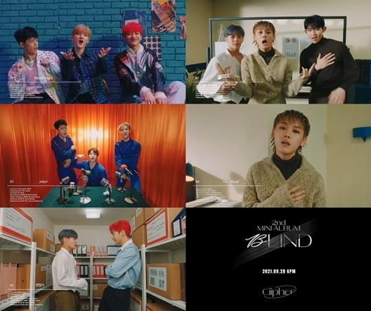 싸이퍼, 미니 2집 타이틀곡은 '콩깍지'…전 트랙 멤버 작사·작곡