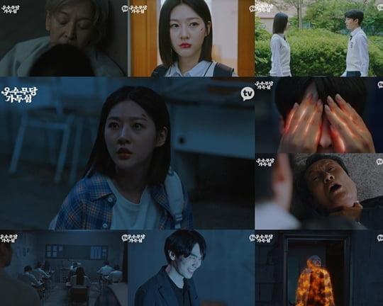 김새론X남다름, '문성근=윤석화 죽인 범인' 소름 충격 엔딩 ('우수무당 가두심')