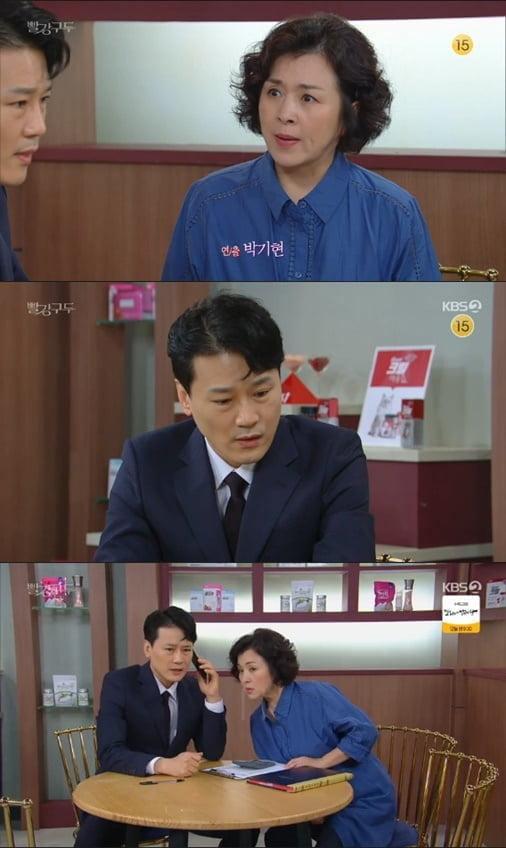 """경인선, """"소이현이 최명길 딸인 거 알면 어쩌지?""""...선우재덕 알까 노심초사('빨강 구두')"""