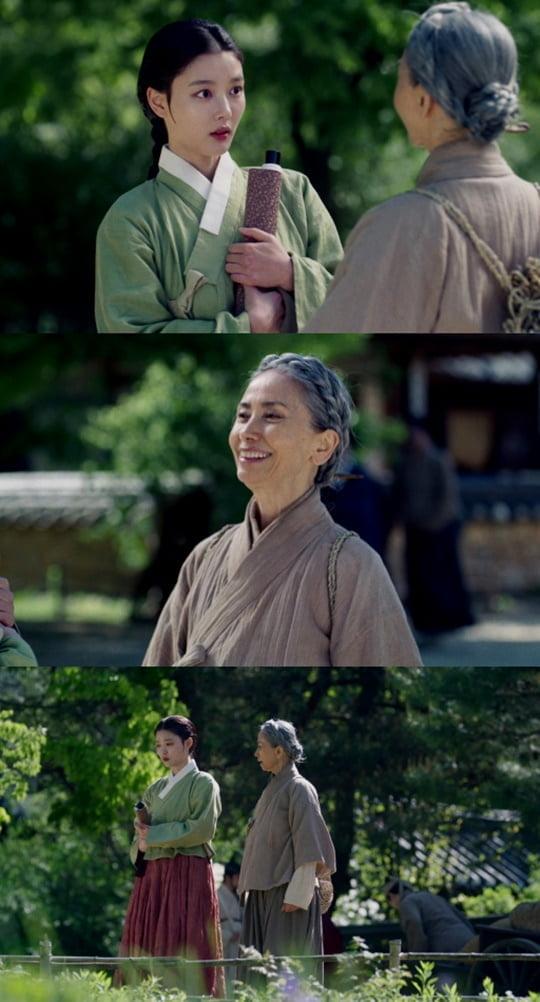 홍천기 (사진=SBS)