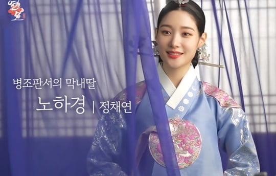 """정채연, 첫 사극 도전 """"앞으로의 촬영 기대된다"""" ('연모')"""