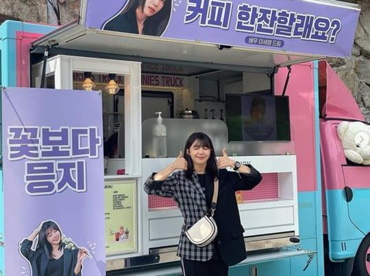 """정은지, 이세영에게 받은 커피차 인증 """"고마워♥"""" [TEN★]"""