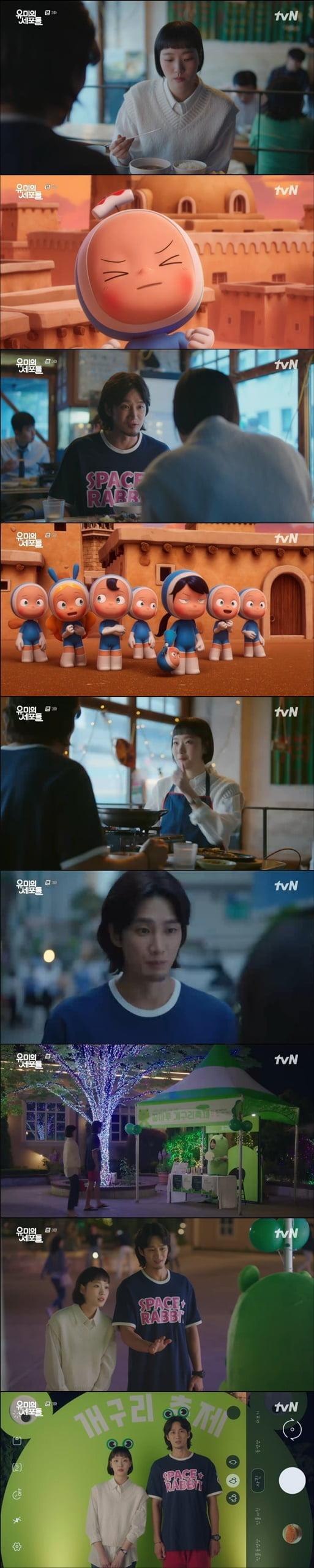 """김고은, 안보현과 졸지에 커플 사진...""""각각 삼천원이면 할인이 얼마야?""""('유미의 세포들')"""