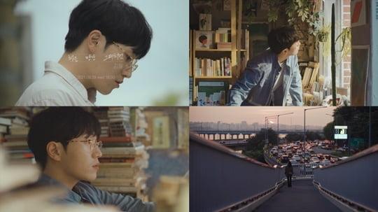 '데뷔 10주년' 김필, 신곡 '처음 만난 그때처럼' MV 티저 영상 공개