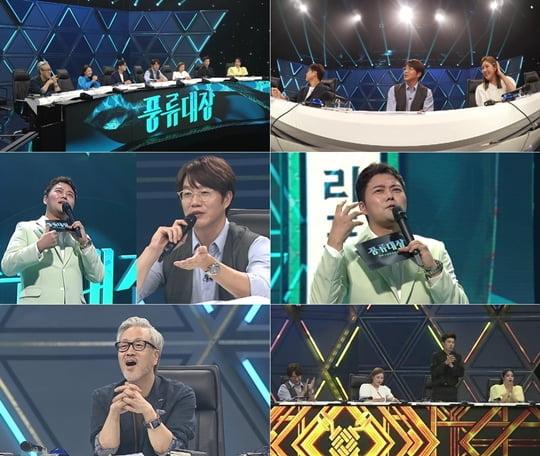 풍류대장 (사진=JTBC)