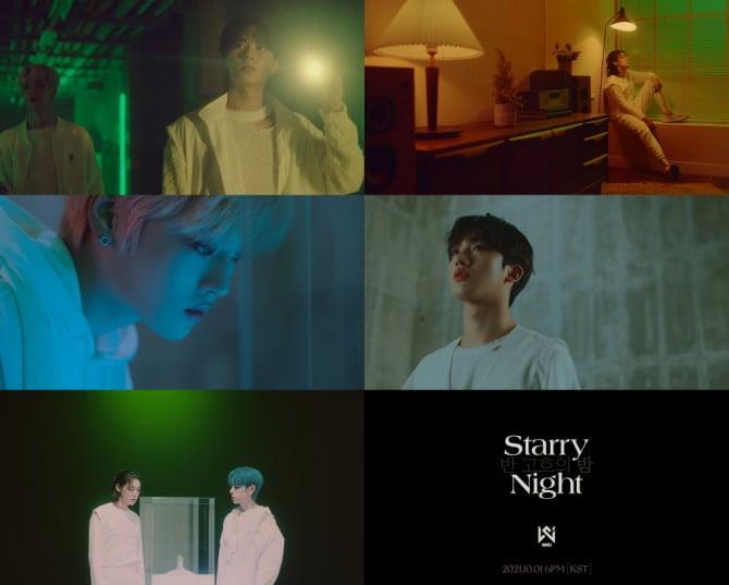 위아이, 신곡 '반 고흐의 밤 (Starry Night) (prod. dress)' M/V 티저 공개…'강렬 눈빛+신비로운 아우라 발산'
