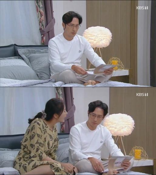 """윤해영, 임형준 질투에 미소... """"사랑하네, 사랑해"""" ('속아도 꿈결')"""