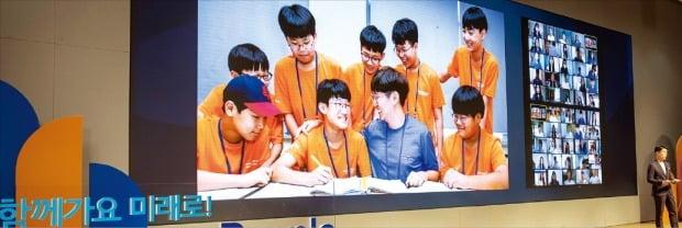 삼성 드림클래스 2.0으로 진화 삼성은 1일 서울 서초동 삼성금융캠퍼스에서 '드림클래스 2.0' 기념 행사를 열었다. 코로나19로 대면교육이 어려워졌다는 점을 감안해 모든 드림클래스 콘텐츠를 온라인화했다.   /삼성전자  제공
