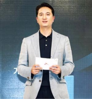 "SK E&S ""4년내 세계 1위 수소기업 되겠다"""
