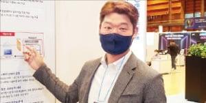한국테크넷, 산업현장 위험상황 미리 막고 생산성 높여