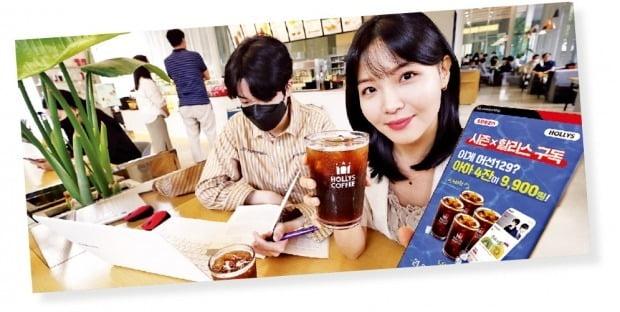 KT, OTT '시즌'·할리스커피 연계 서비스…구독형 클라우드 게임 서비스 '게임박스' 확대